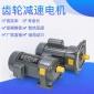 200/370/400/550/750/1100/1500/2200/3000W中型�X��p速��l��C